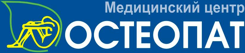 Медицинский центр Остеопат Казань